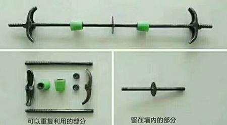 止水螺杆与穿墙螺杆的区别
